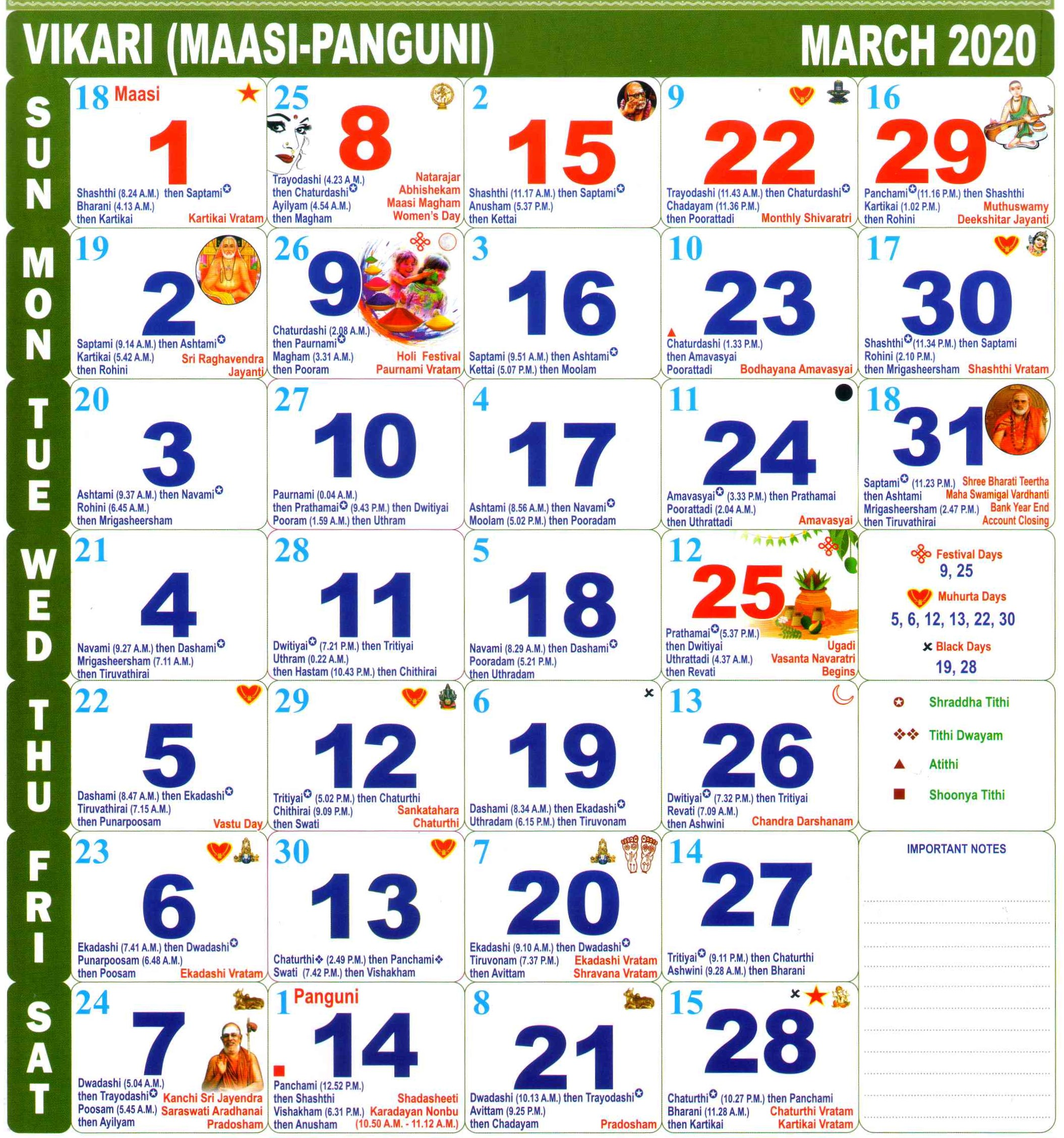 Photos of Tamil Calendar Monthly 2021