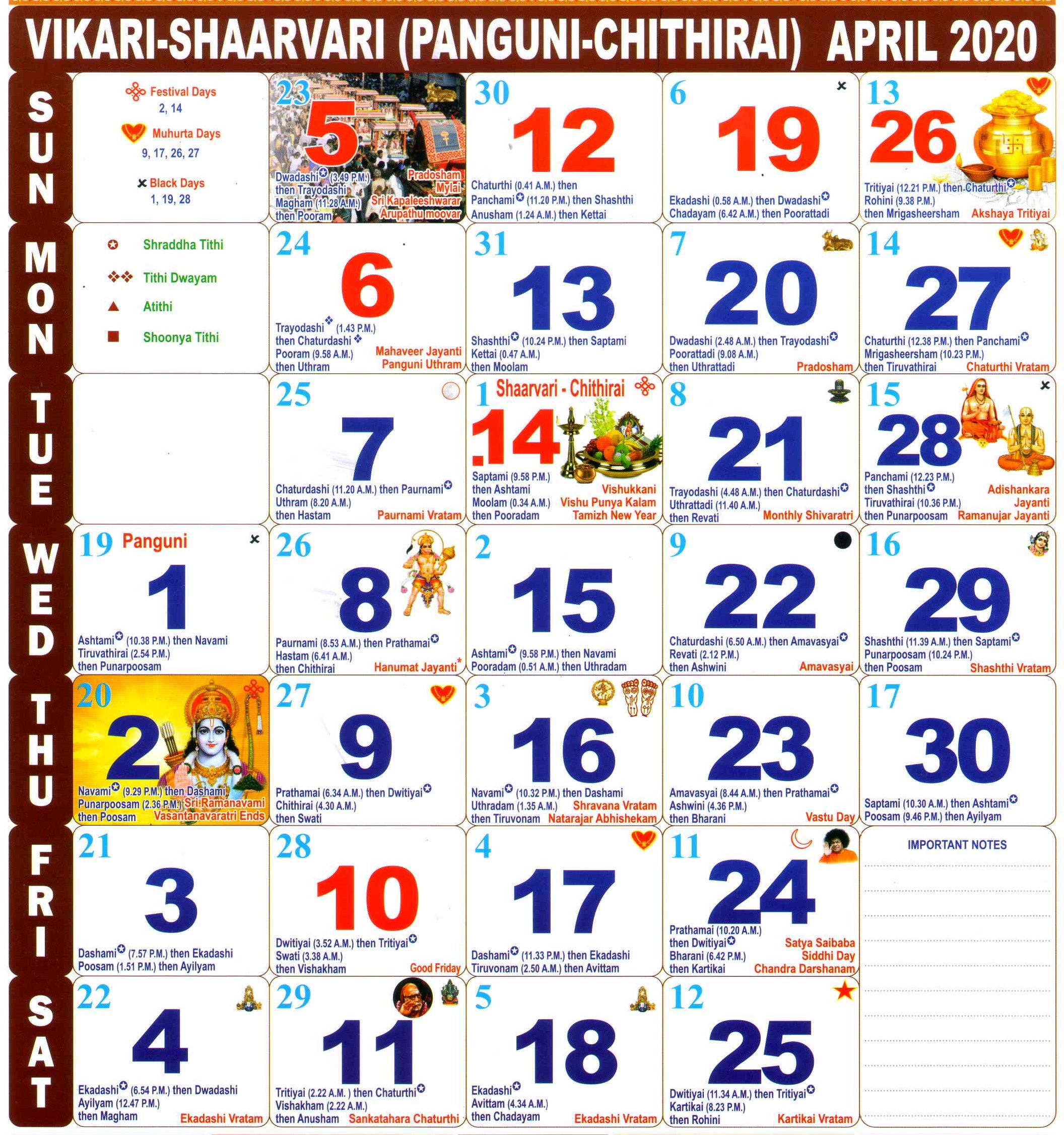 Tamil Calendar Monthly 2021