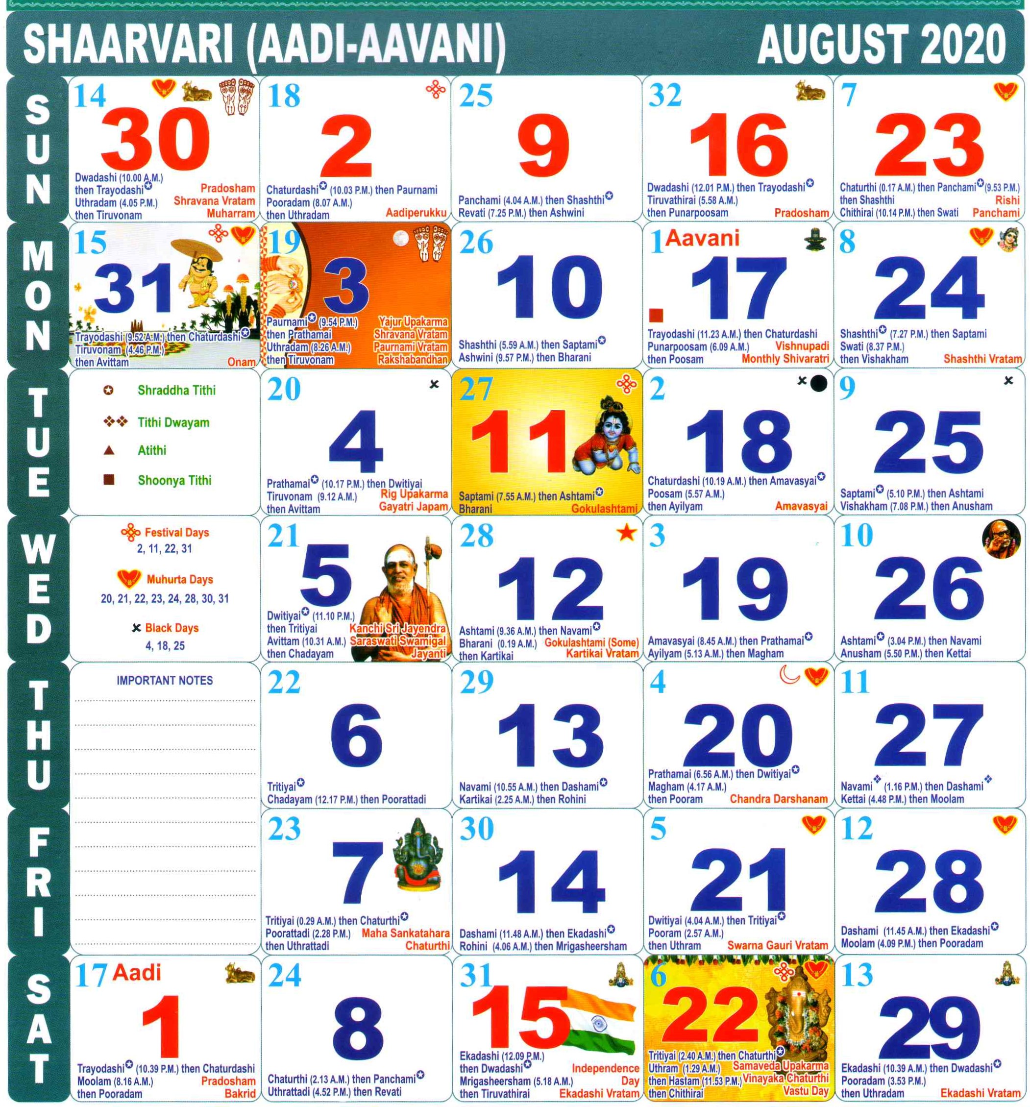 August 2020 Tamil monthly Calendar August, Year 2021 | Tamil month