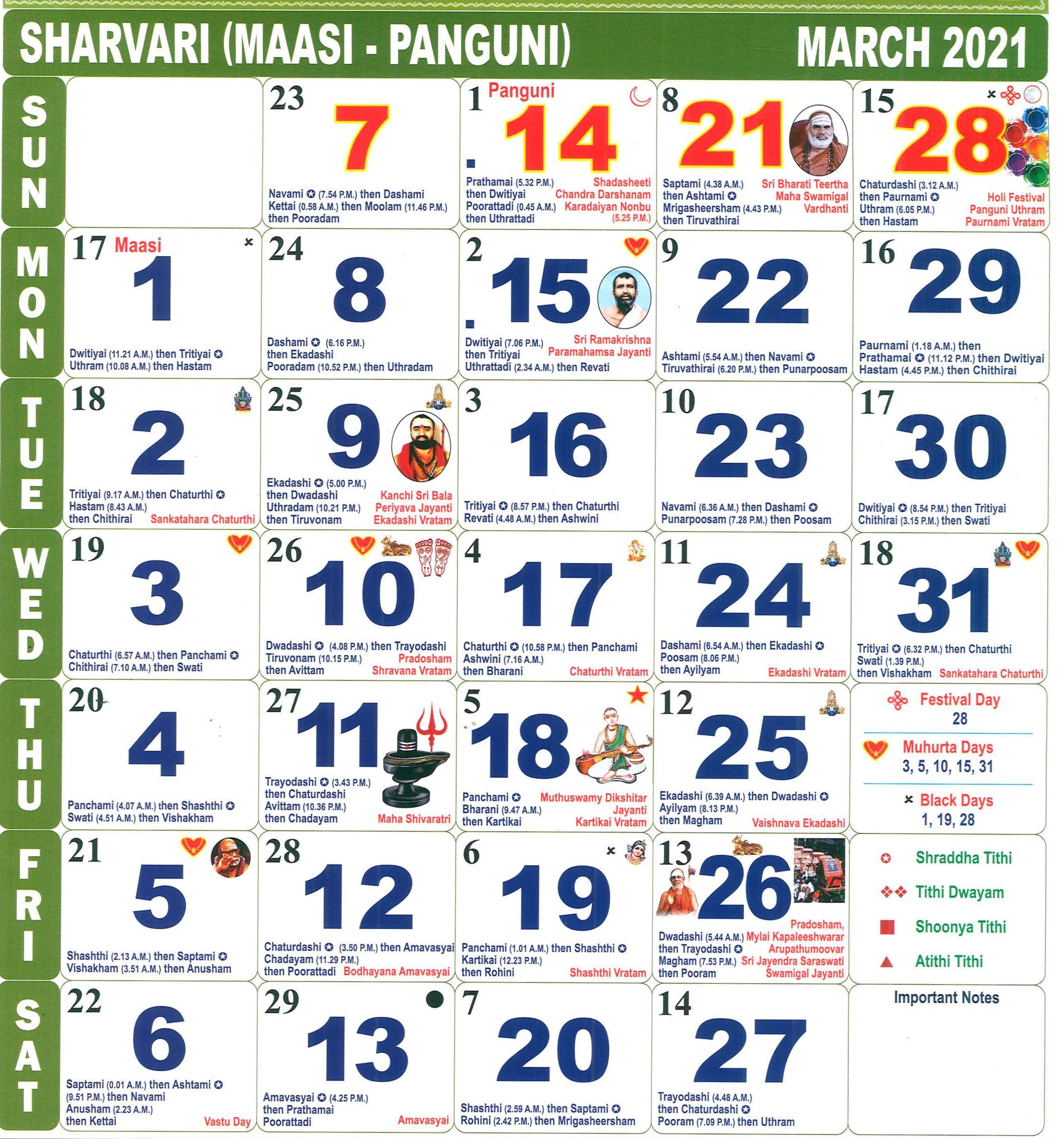 Tamil Monthly Calendar 2021 Monthly Tamil Calendar 2020 Tamil Rasi Palan Calendar Sanskrit Tamil Month Calendar