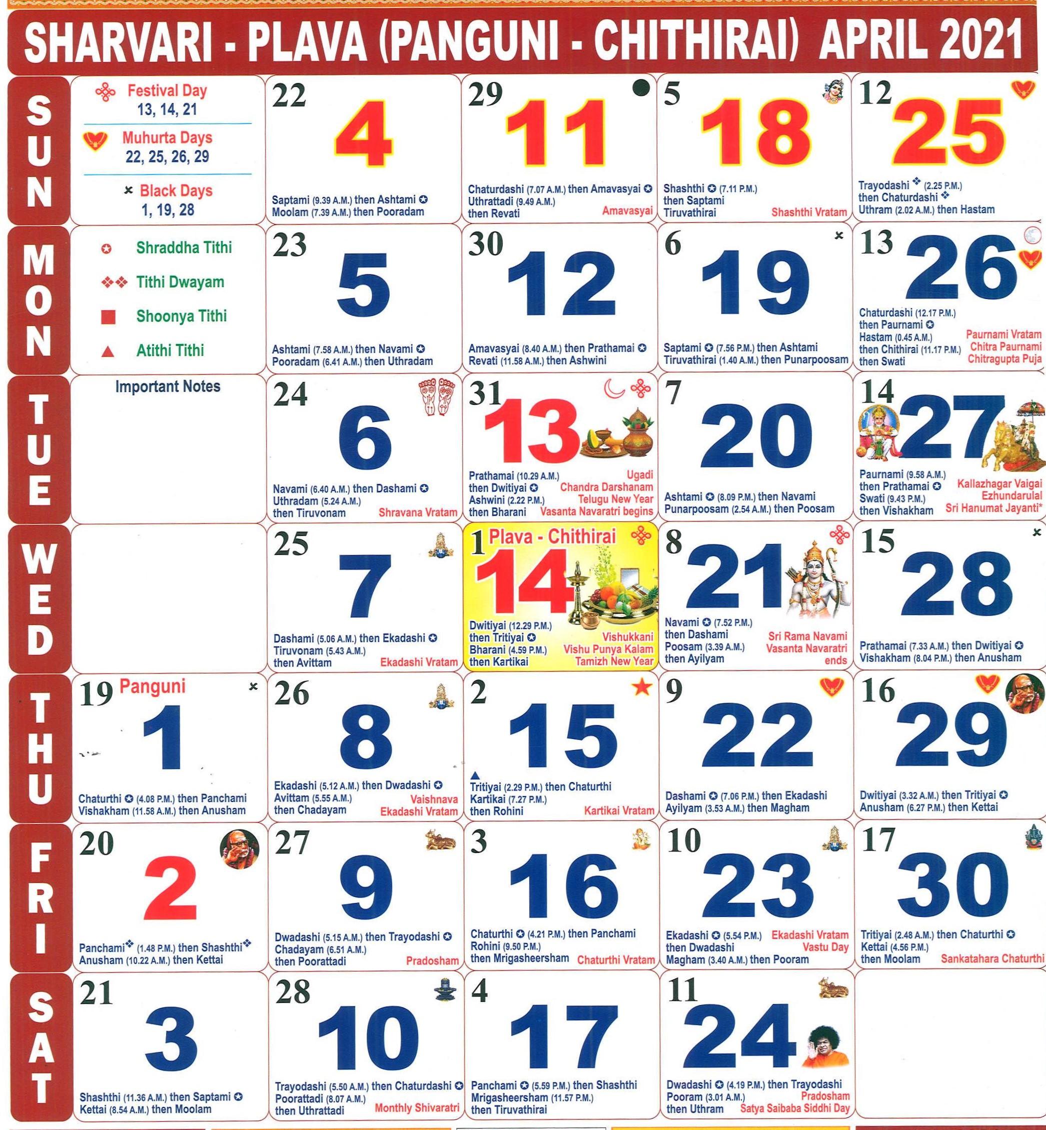 April 2021 Tamil monthly Calendar April, Year 2021 | Tamil month